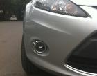 Global Ford Fiesta headlight