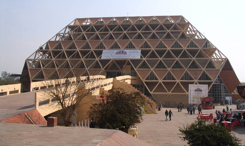 Pragati Maidan in New Delhi