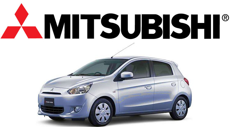 Mitsubishi to bring small car for Indian market