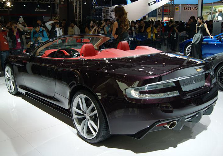 Aston Martin Dragon 88 Special Edition Break Covers at Beijing Motor Show
