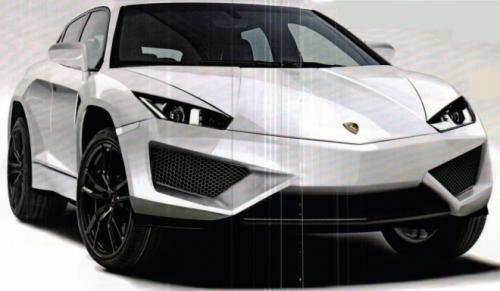 New Lamborghini SUV