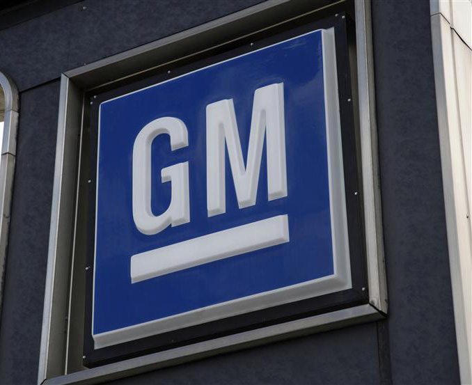 GM to stop investing on Facebook ads