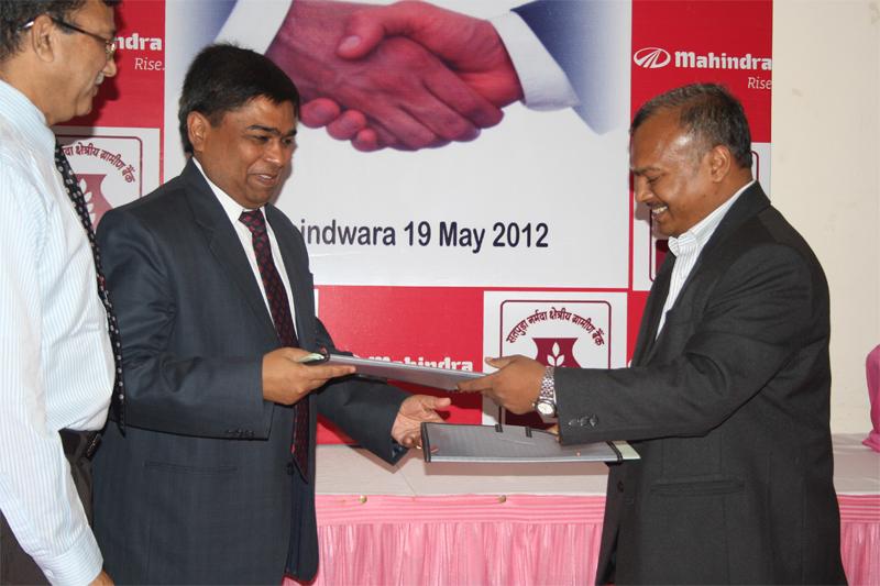 Mahindra & Mahindra signs MoU with Satpura Narmada Kshetriya Gramin Bank