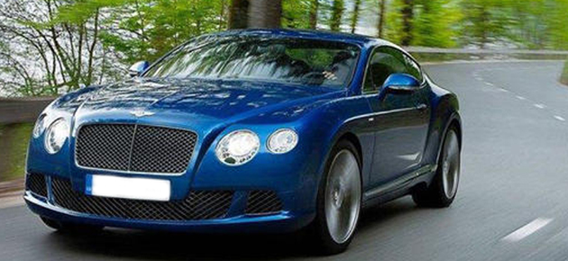 Bentley Unveils Continental GT Speed