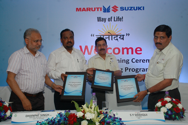 Maruti Suzuki signs MoU with HSBTE and HISCET for training floor technicians