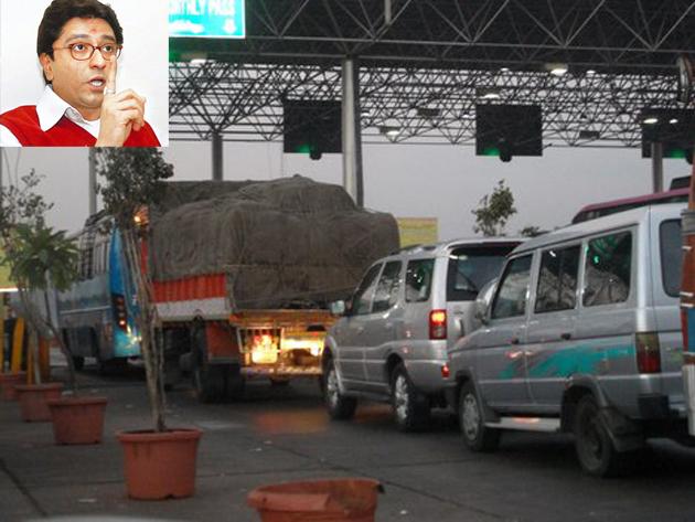 Stop paying toll tax Raj Thackeray