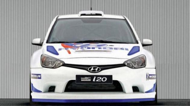 Hyundai i20 WRC to be Showcased at Paris Motor Show 2012