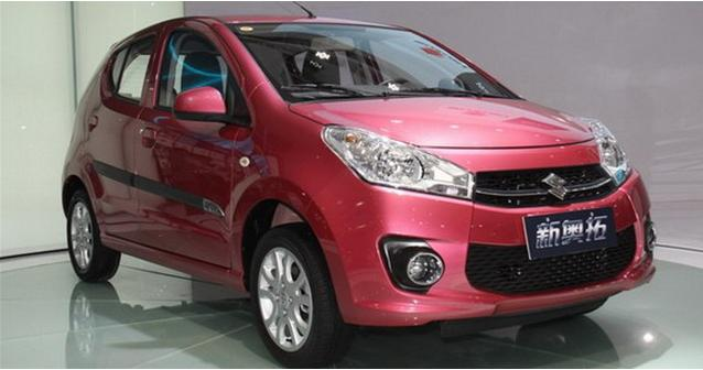 Maruti Suzuki A-Star Facelift Launch Likely in January Next Year