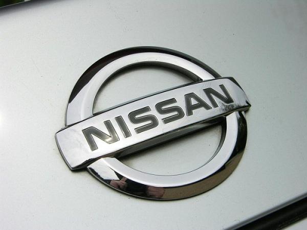 Nissan India Declares October Sales