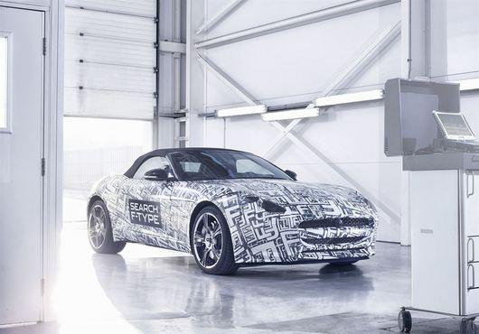 Jaguar F-TYPE reaches dynamic development milestone