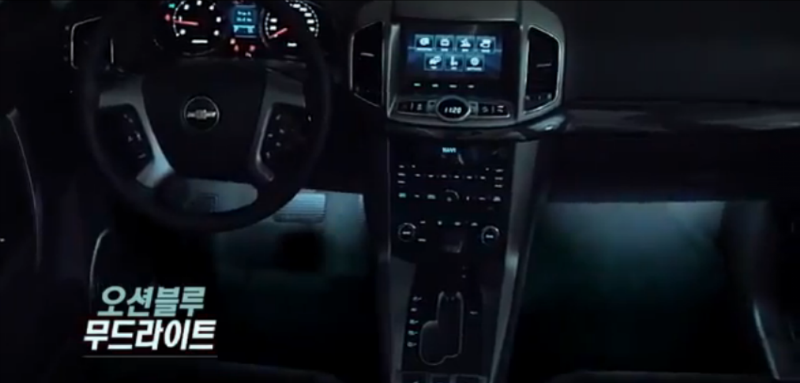 2013 Chevrolet Captiva interiors