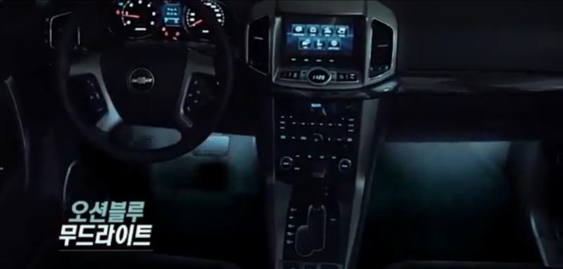 2013 Chevrolet Captiva interiors