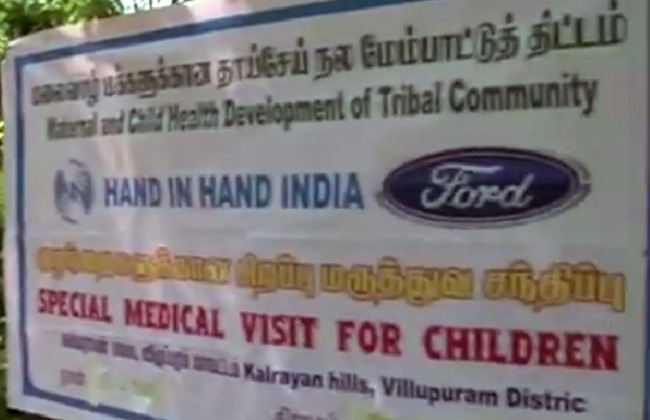 Ford India Concludes SUMURR Program on International Women's Day