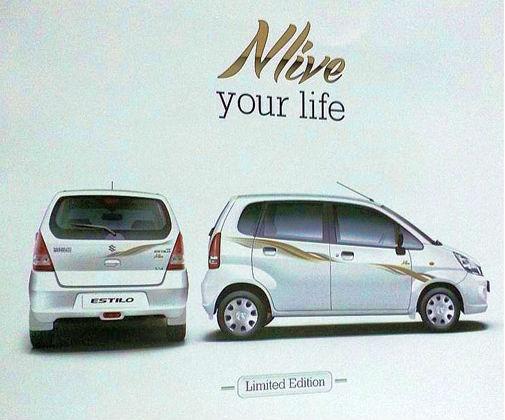 Maruti Launches Estilo Nlive Limited Edition