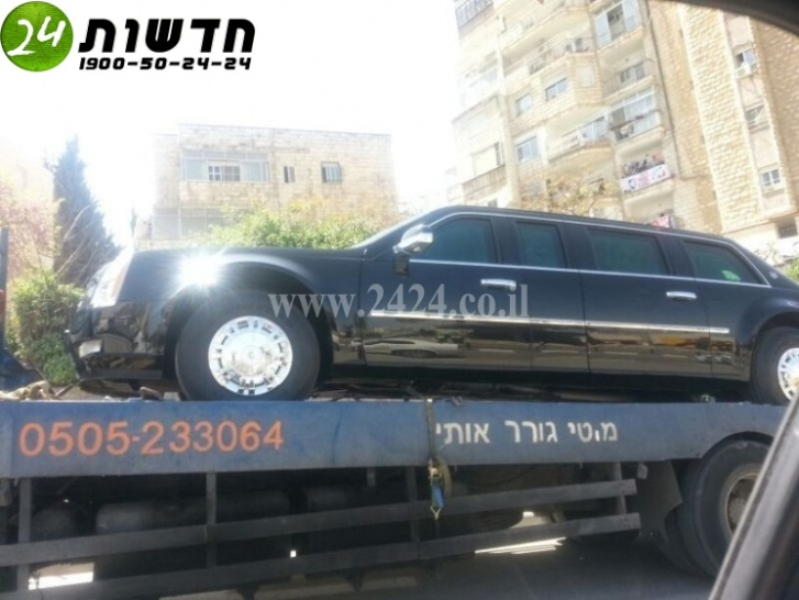 Obama's Limo Landed on a Towing Vehicle in Israel