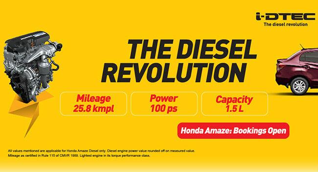 Honda Amaze New Diesel Engine