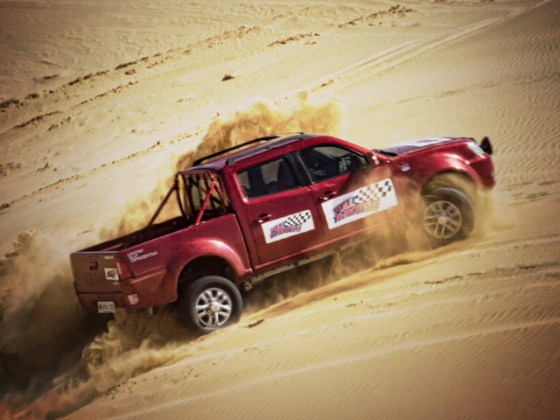 Tata Motors Full Throttle Trails