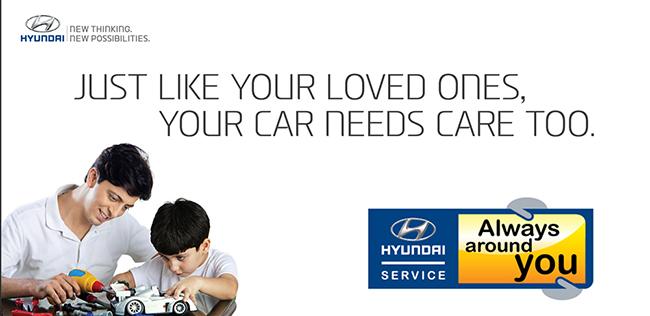 Hyundai Always Around