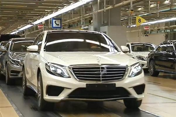 Mercedes Benz S63 Unveiled