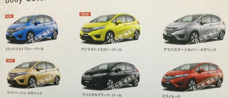 New Honda Jazz leaked pictures