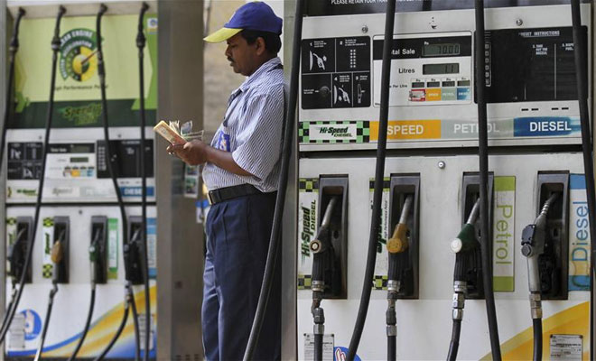 Petrol Rates Increased By 75paise Diesel By 50