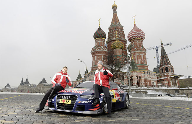Audi RS 5 DTM in Moscow