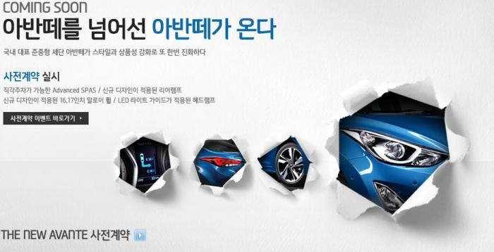 Hyundai Elantra GT Officially