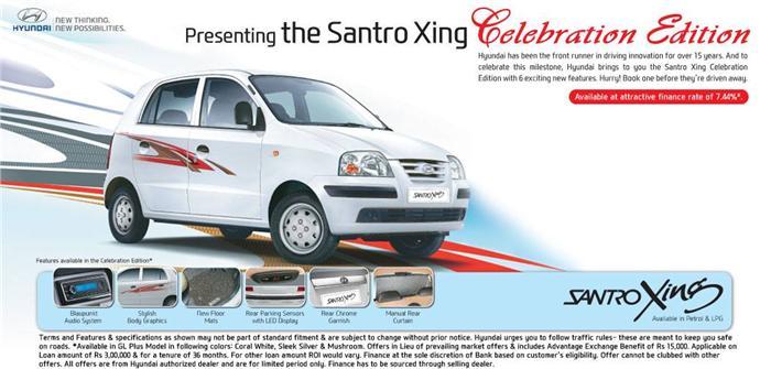 Hyundai Santro Xing Celebration