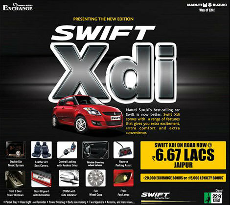 Maruti Suzuki Swift XDi Exclusive Edition