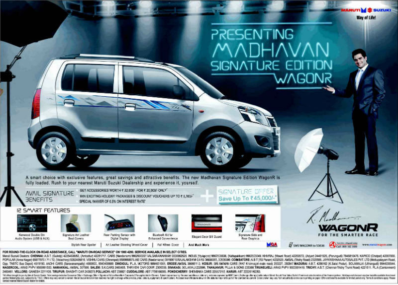 Wagon R Madhavan Signature Edition