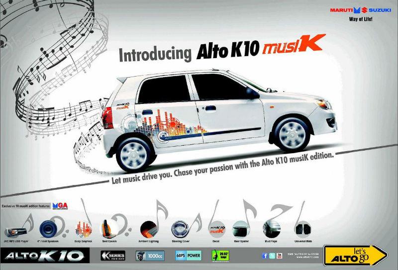 Maruti Alto K10 Musik Edition