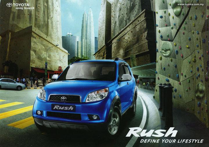 Toyota confirmed 'Daihatsu Rush' compact SUV for India launch