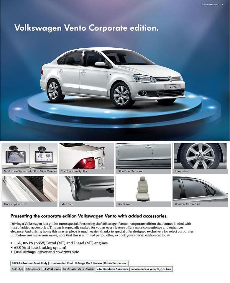 Volkswagen Vento Corporate Edition