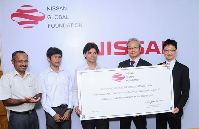 Nissan Global Foundation