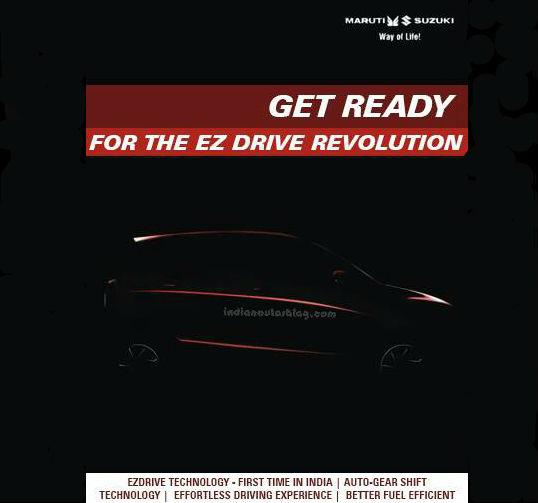 Celerio's AMT Technology is called EZ DRIVE