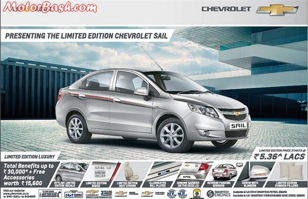 Chevrolet Sail Limited Edition