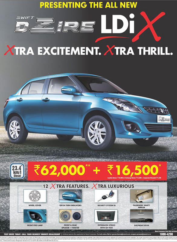Maruti Suzuki Swift Dzire Limited Edition LDiX Launched