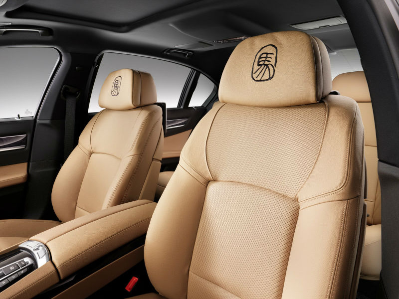 BMW 7-Series Horse Edition interiors