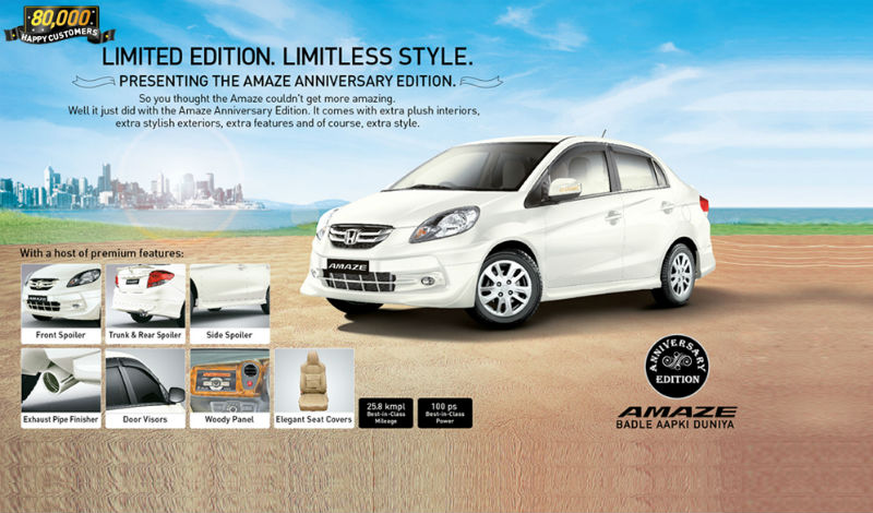 Honda Amaze Anniversary Edition Launched