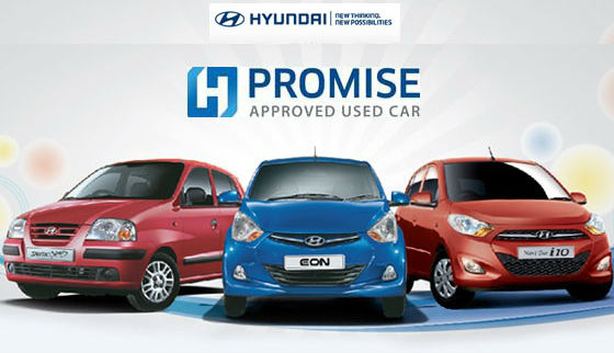 Hyundai Used Car Business is now H-Promise