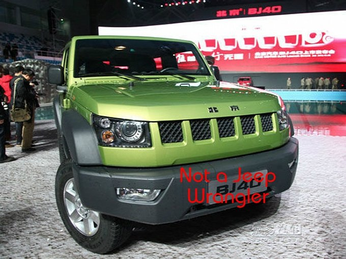 Jeep Wrangler Chinese Copy BAIC B40 Launched