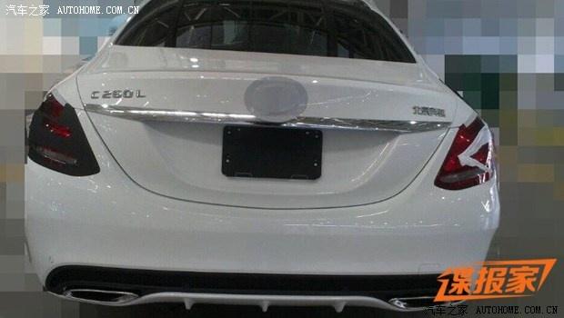 Mercedes-Benz C-Class Back View