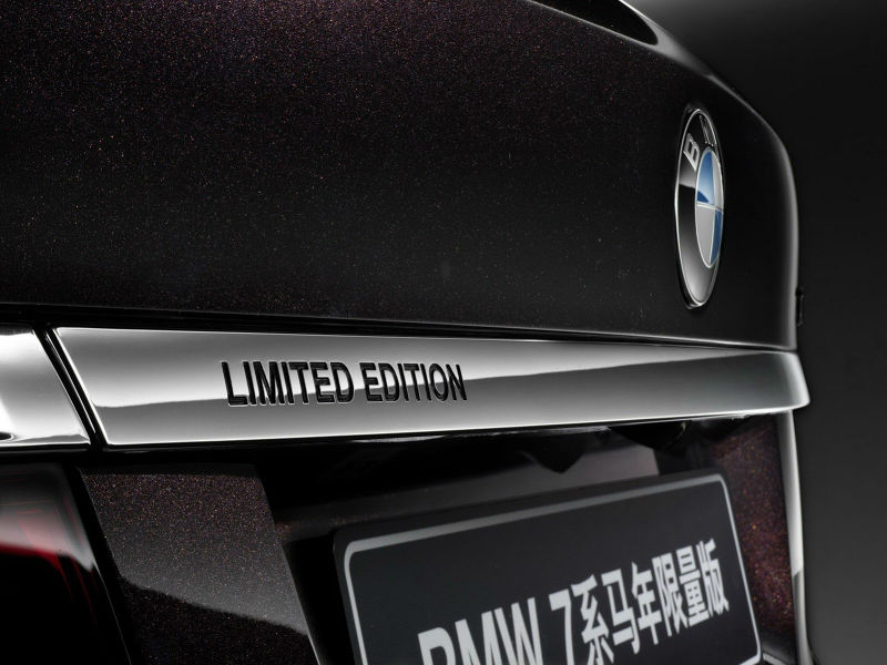 New BMW 7er China Edition