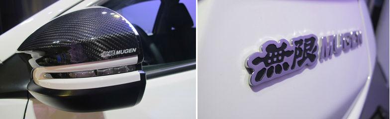 2014 Honda City Mugen Debuts Globally In Philippines