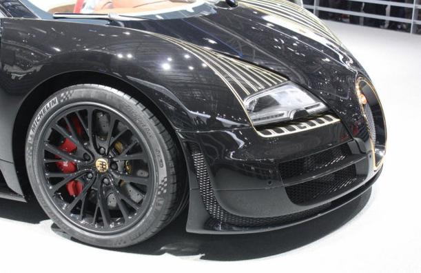 New Bugatti Veyron Black Bess