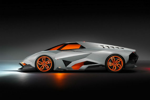 Lamborghini Egoista Side View
