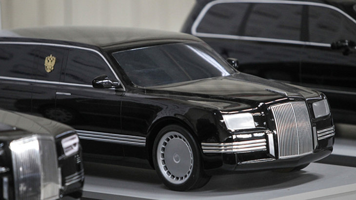 Russian President Vladimir Putin Future Limousine Revealed