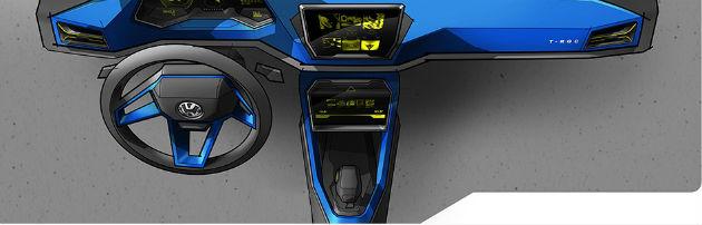 Volkswagen Design New Concept Inerior