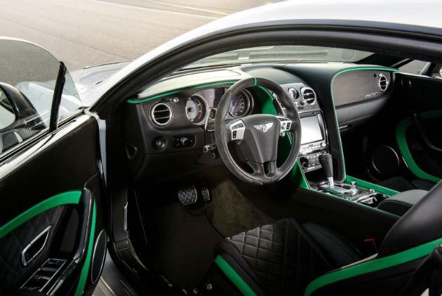 Bentley Reveals Limited Edition Continental GT3-R