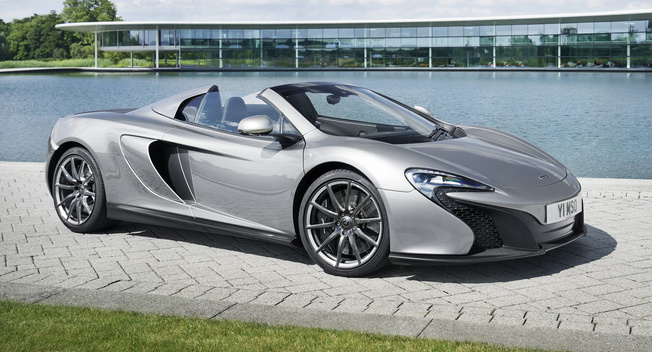 McLaren Limited Edition MSO 650S Revealed